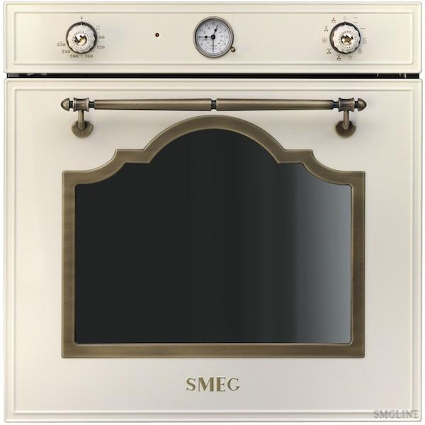 SMEG SF750POL