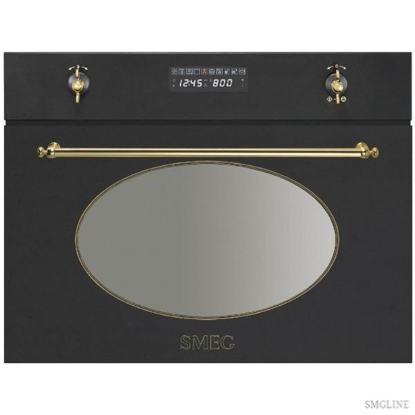 SMEG SC845MA