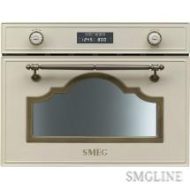 SMEG SC745VPO